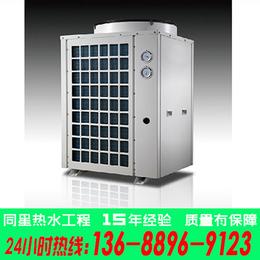 东莞太阳能热泵热水器安装工程公司