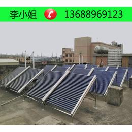 供应东莞太阳能空气能热泵热水器生产