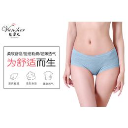 内裤厂_义乌内裤生产厂-尔友针织 曾为沃尔玛OEM加工厂家缩略图
