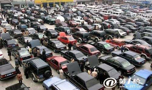 江西二手车交易市场