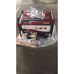 新疆电焊发电机厂家+新疆2Kw电焊发电机+新疆发电机