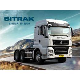 SITRAK系列平安国际抚州分销代理商