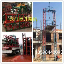 衢州建筑机械自升式龙门架井架物料提升机
