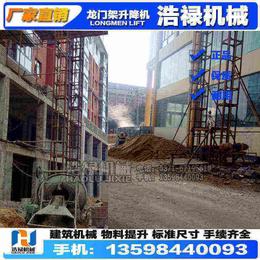 30米卷扬机式龙门架国标施工升降机安庆