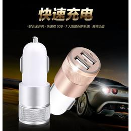 小钢炮金属手机车充生产厂家车载充电器批发厂家双USB车充批发