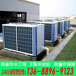 东莞工厂宿舍热水器 空气能热水器 太阳能热水器安装公司