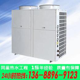 东莞空气能热水器工程安装 工业热水器定制