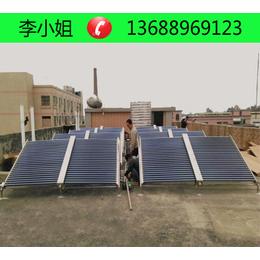东莞工厂宿舍太阳能热水器加工