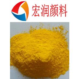 供应厂家直销2018爆款绿光颜料黄12