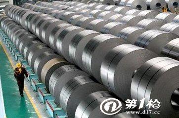 江西鋼材公司
