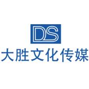 九江大勝文化傳媒有限公司