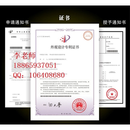 威海申请专利有哪些流程 要多久能拿到证书