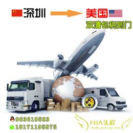 美国亚马逊fba专线渠道空运海运快递都可做出口退税