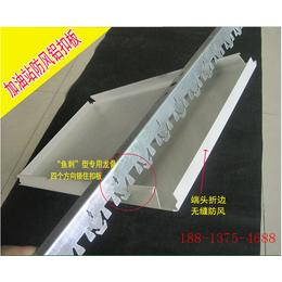 加油站罩棚吊顶铝扣板 S型300面防铝扣板安装