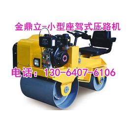 座驾压路机 小型座驾压路机价格 1吨小型压路机多少钱
