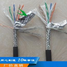工业自动化进口相机高柔性SFTP8芯双层屏蔽抗拉拖链网线