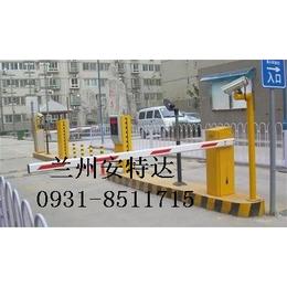 甘肃临夏停车场管理系统规格
