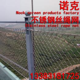 诺克 桥梁防坠落网 桥梁防护网 桥梁护栏 桥梁护栏网
