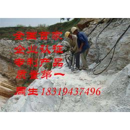 岩石混凝土工程液压破拆机械
