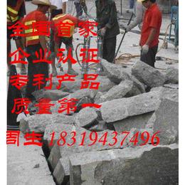 岩石劈裂机工程施工岩石拆除破碎机械