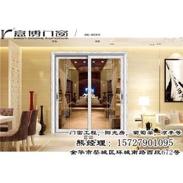 别墅门窗定制、意博门窗品质赢口碑、金华市区别墅门窗