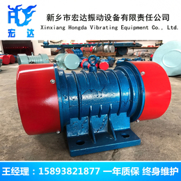 YZS-30-2振动电机 安徽芜湖经销商 YZS振动电机