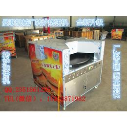 河南烧饼机厂家 ML-16自动转炉烧饼机 自动做烧饼的机器