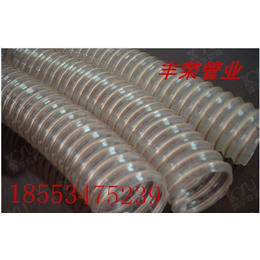 PU钢丝软管 波纹环绕型  PU钢丝软管批发