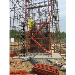 安全爬梯酬勤深坑建筑施工