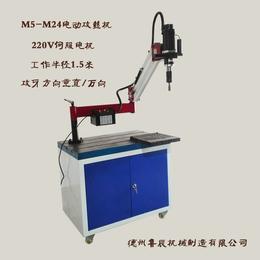 LD1500DC数控攻牙机伺服套丝机工作半径1.5米
