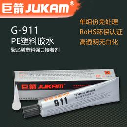 特种PE塑料胶水 粘PE膜复合胶水 PVC复合板粘接 强力胶