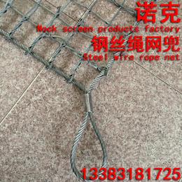 诺克 钢丝绳网兜 钢丝绳吊网 填海网兜 填海吊网 抛石网兜