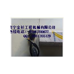 徐工压路机龙马组合开关   徐工压路机manbetx官方网站