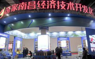 江西德煦实业参加第十届中国绿色食品博览会