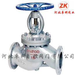 上海厂家供应 J41H截止阀 价格优惠 法兰碳钢式手动截止阀缩略图