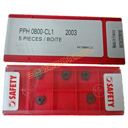 法国safety PPH0800-CL1-2003
