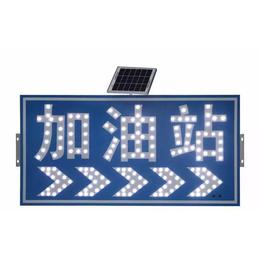 东家太阳能交通标志牌生产厂家