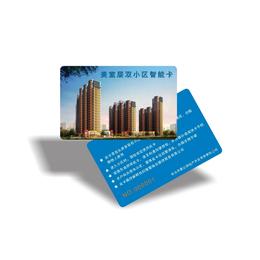 FM1280接触式双界面CPU卡芯片卡
