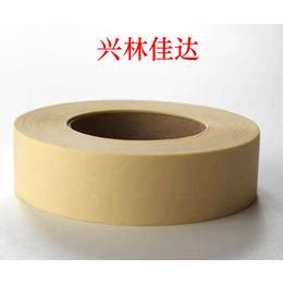 和纸胶带、北京兴林佳达、供应和纸胶带