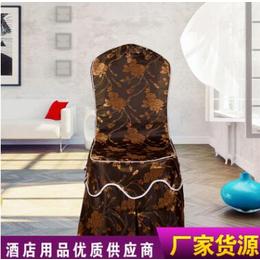百褶裙摆弹力椅套酒店 桌椅套件椅套 供应专业加工定做餐椅套