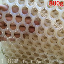 诺克 塑料平网 育雏脚垫网 小鸡育雏网 白色养殖网