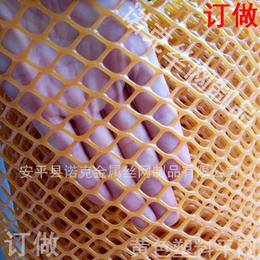 诺克 黄色塑料平网 黄色胶网 黄色过滤网 黄色塑料网