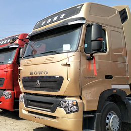 中国重汽豪沃货车