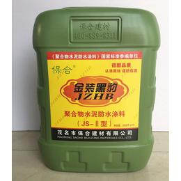南宁黑豹防水乳液价格 保合聚合物水泥基防水涂料批发