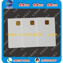 生产各种GSM卡GSM耦合卡制作GSM卡