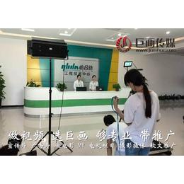 东莞宣传片拍摄大岭山宣传片制作巨画传媒更专业