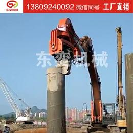 钢管液压打桩机 挖机振动沉桩机-东奕厂家