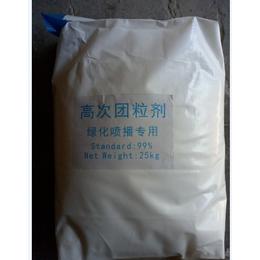 日本高次团粒SF绿化技术专用土壤团粒剂厂家销售