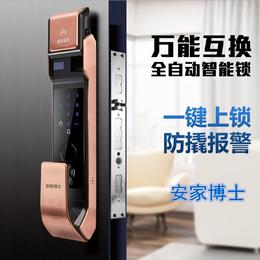 泉州晋江南安专业指纹锁安装维修-泉州智能指纹锁价格