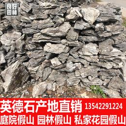 广东英德石 英石假山石矿山直接批发 叠石假山石材
